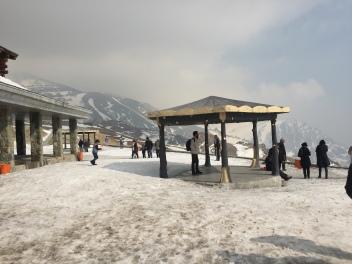 Mt. Tochal - Station 5