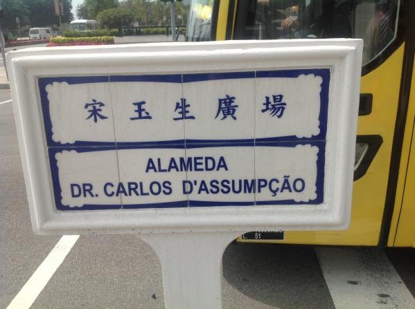 Bilingual street plates