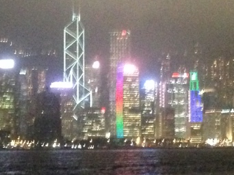 View on Hong Kong Island from Kowloon