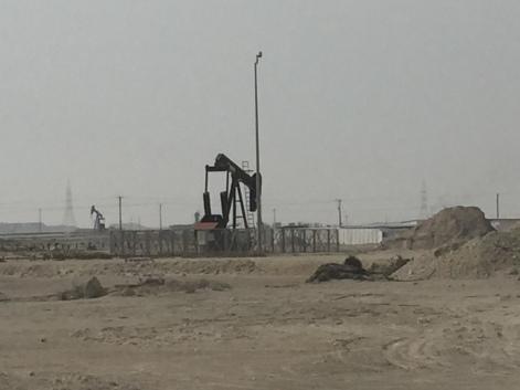 Oil fields Bahrain