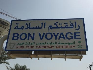 Border point to Saudi Arabia