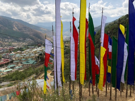 Hills over Thimphu