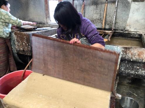Paper factory Thimphu