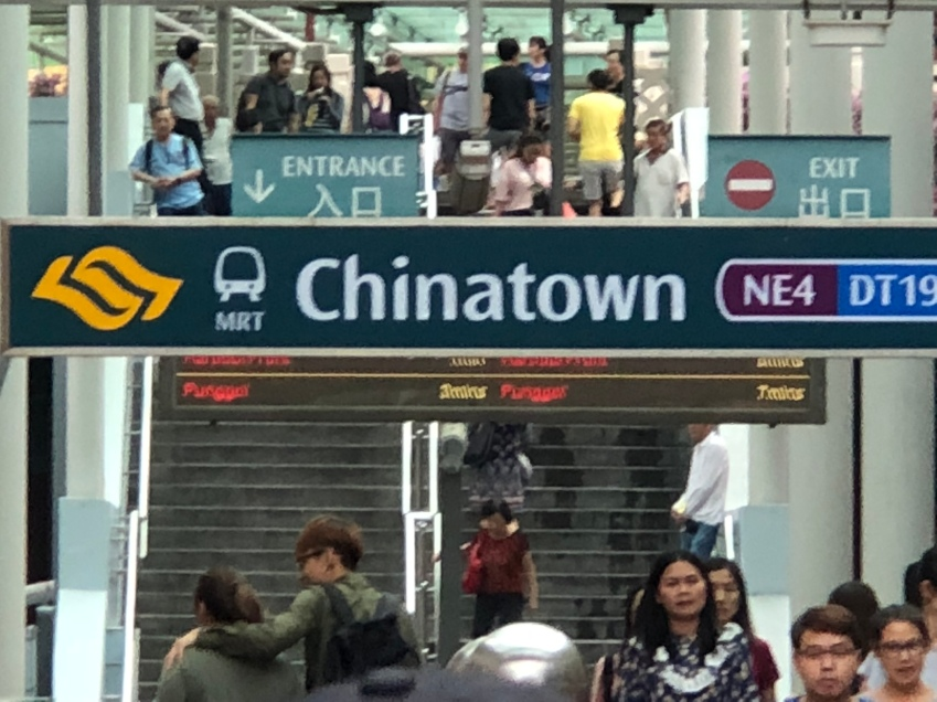 Entrance to the Chinatown station - Pagoda St.