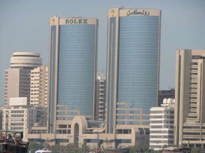 Dubai skyline in 2005 - view from Dubai Creek